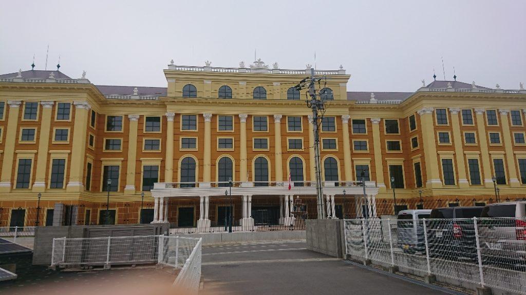 日本食研シェーンブル宮殿第二工場
